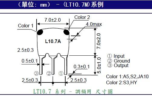 陶瓷滤波器—lt10.7ma,进口晶振