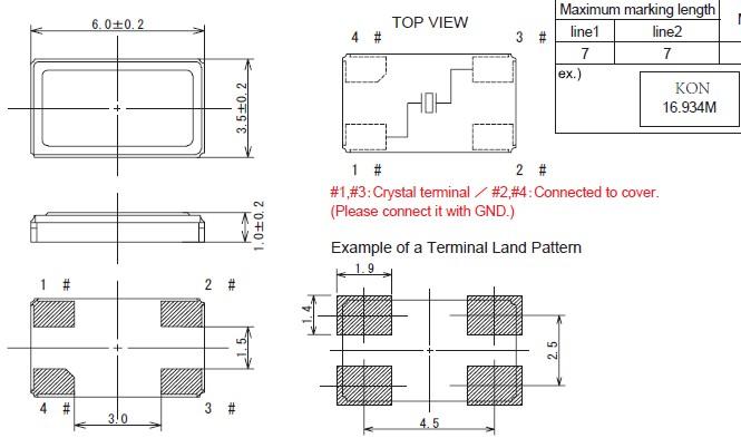 你知道怎么区别有源晶振和到无源晶振吗?