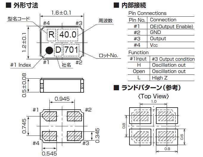 大真空智能手机晶振,dso1612ar有源晶振,spxo晶体振荡