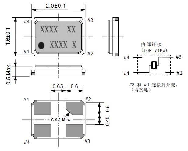 100mhz晶振电路图
