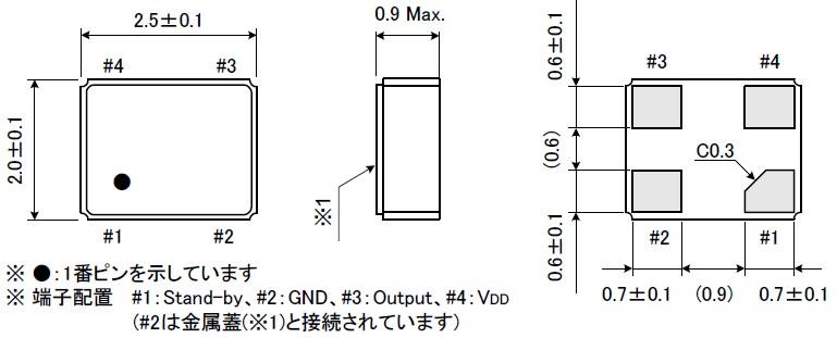 fcxo-05有源晶振