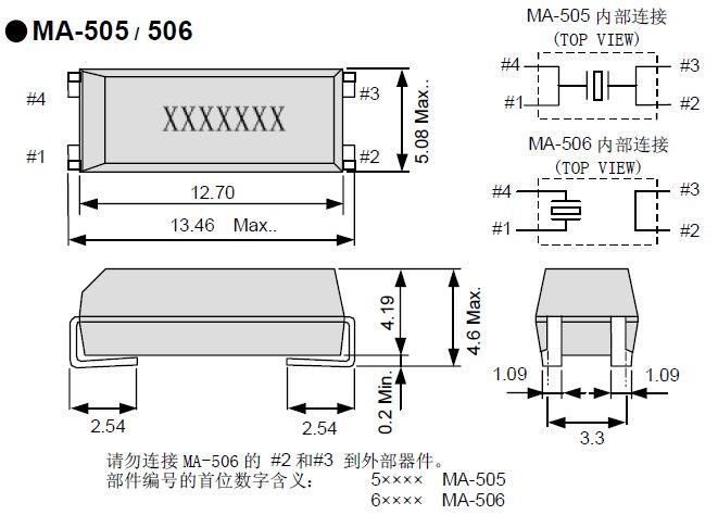 石英谐振器,ma-505,506贴片晶振,爱普生晶振