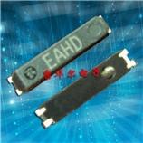 爱普生g22com,贴片g22comMC-146,手机晶体谐振器