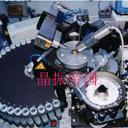表晶工厂设备