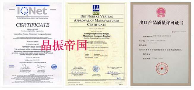 产品出口证书